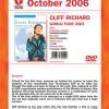 World Tour 2003 presenter (2Entertain/Demon Vision 2006)