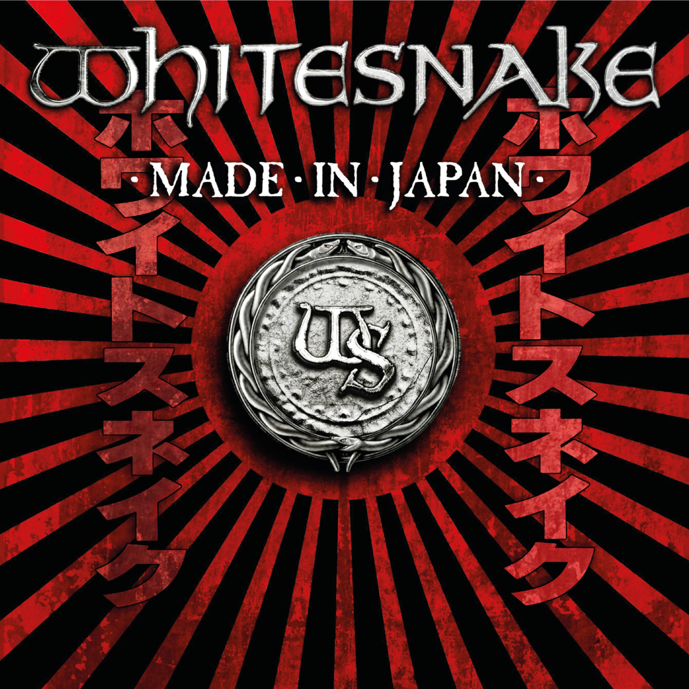 Whitesnake 'Made In Japan′ (Frontiers 2013)